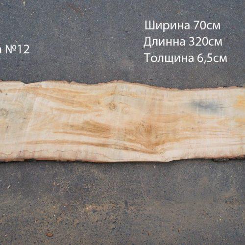 Слэб дуба сухой №12<br> размер 70*320*6'5